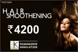 HAIR SMOOTHENING DEALS IN PUNE AT 3000