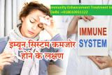 8010931122 Best ayurvedic treatment to improve immunity in Sarita Vihar