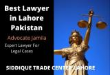 Top Lawyer in Lahore Pakistan For Success in Lawsuit Legally 2020